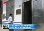 市开发区佃户屯办事处刘堂社区:规范化建设 打造过服务型党组织